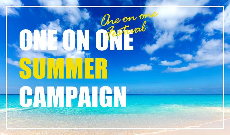 入会金無料は7月末まで!!ワンフェスsummer2020開催します